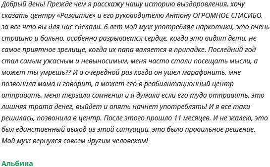 Саратов вывод из запоя отзывы дк коммунар Москве лечение алкоголизма